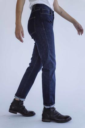 תמונה של ג'ינס מעיין
