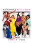 תמונה של RAINBOW REVOLUTION