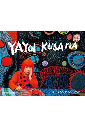 תמונה של ALL ABOUT MY LOVE -YAYOI KUSAMA